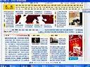 轻松搞定网页设计(html+css+javascript) 第17讲 仿sohu网站首页面布局