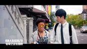 唐人街探案2:中国大妈哪都有,这一段神客串,笑到肚子疼