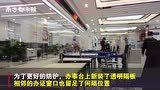 深圳各级行政服务逐步恢复,间隔一米排队、预约办理成常规操作