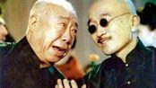 一路走好!胡汉三扮演者刘江去世,60秒回顾他的经典角色