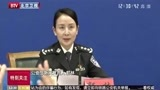 公安部:再推6项公安交管改革便民利企新措施