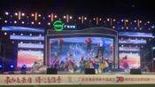 阳江农垦·舞蹈《渔家乐》