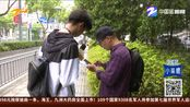【浙江杭州】通过司法拍卖买房 逾期交房算违约吗?(小强热线 2019年10月17日)
