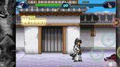 【死神vs火影】激战!虚闪与忍术的对决!乌尔奇奥拉·西法VS宇智波·斑