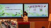 [配课件教案]2.人美版美术一下《11.奇妙的爬行》江苏省市一等奖
