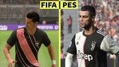 FIFA 20 vs PES2020 哪个画面更好?(twi/BR)