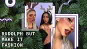 【pasabist】和Cindy一起化个圣诞驯鹿妆+回答你们的提问|Rudolph inspired Makeup+Q&A W/ Cindy Kimberly