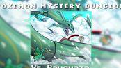 Final Boss Battle Theme/Vs.Rayquaza (Remix by sauzerslash)