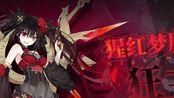 约战:精灵再临魔域纷争3