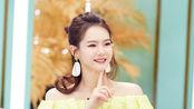 Beauty小姐 第2季【会员花絮】戚薇爆料:拍《没有秘密的你》意外过敏?