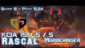[LOL第一视角]Gen Rascal MORDEKAISER vs PANTHEON Top - Patch 9.24 KR Ranked
