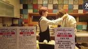 【中字】180607 Kyun Chef的Cook Cook with Min Chef #5 [接力放送 4/7] 2P全