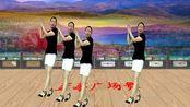 网络情殇广场舞《愿为你跪六千年》动感忧伤的旋律 舞步简单好看
