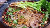 10分钟菜谱:麻辣鲜香酸、油而不腻的传统特色小吃酸辣粉!