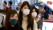 美加澳等国强化防疫措施 在机场加紧筛查武汉肺炎疫区旅客