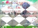 郑州麦克维尔空调维修/郑州麦克维尔空调售后维修/郑州麦克维尔空调售后服务电话