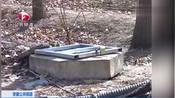 村民井中抽完水却拔不动管子 检查一看里面堵了两条腿