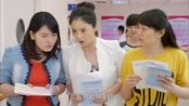 二胎:高露带队领同事体检,蒋欣忐忑不安感觉要露馅了