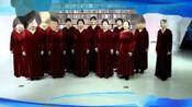 爱剪辑-小合唱 《妈妈从梦中走来》 开封市 姐妹花艺术团演出 摄像制作 红火虫