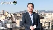 小米卢伟冰:明年5G手机销量或超4G,2021年80%的都是5G手机
