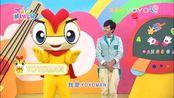 YOYO点点名 魔法ABC: Three三 电话号码 儿童学英文 互动英语
