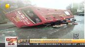 河南固始县一公交车与货车相撞 已致4死15伤