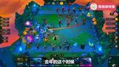 """LOL云顶之弈:电疗2.0升级版,吴亦凡看了想说""""skr"""""""