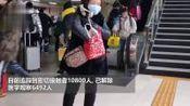 黑龙江11日通报:新增29例新冠肺炎确诊病例 累计确诊360例