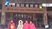 河南终于迎来2019年第一场雪,白雪首降洛阳白云山