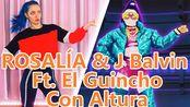 [蓝发小姐姐littlesiha] Con Altura by ROSALA & J Balvin Ft. El Guincho 舞力全开JustDance