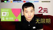 足不出户免费办一个香港号码/游戏必备/用于海外平台验证方便