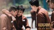 古天乐《反贪风暴4》!陆志廉曹元元狱中联手,黄文彬狠泼开水