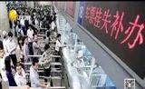 [第一时间-辽宁]实名制火车票丢了出站前可补办