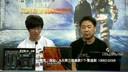 【星际争霸】100731 Plu微星杯英雄战队联赛EXTRA.liangxu VS [svs]pj