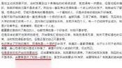 宁波大学副教授被指性骚扰女生 官方:暂令其停课