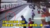 男孩在火车进站前上演疯狂举动,大步跨越铁轨去赶对面火车
