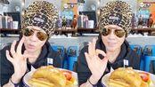 53岁刘嘉玲素颜吃美食,浮夸装扮潮味十足!梁朝伟独特出镜太宠妻