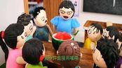 臭蛋:老师请同学们吃西瓜,吃完后让同学们写一篇吃西瓜的领悟!