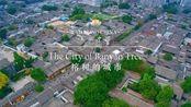 《美丽中国 榕树的城市》-The City of Banyan Tree
