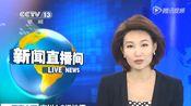 大理:宾川4.2级地震