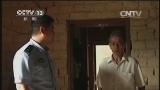 [视频]广西贺州:糊涂父亲带两女儿信邪教