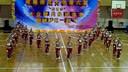 河南师范大学第六届健美操团体赛第一名