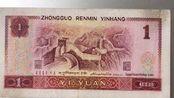 """1元人民币中的""""币王"""",一张价值30万,后悔晚知道!"""
