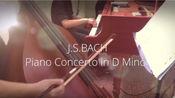 【排练花絮】J.S.Bach: Piano Concerto in D Minor