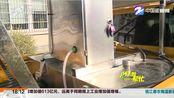 """【浙江衢州】衢州高速交警变身""""发明家"""":全省首辆""""小型消防预警车""""投用(范大姐帮忙 2019年12月10日)"""