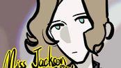 【oc amv】MissJackson