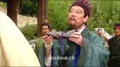 三国演义:天下之大无安身之地,张松向刘备提出益州,献出地图