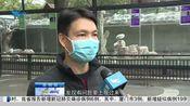 【厦门】思明区市政园林部门强化疫情防控