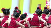 """""""欢动北京""""第八届国际青少年文化艺术交流周《妞啊扭》浙江省温州市麦麦秀艺术培训中心(1+1艺校)"""