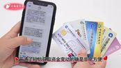 办理银行卡要不要开通短信通知呢银行经理说出实情,早知早受益